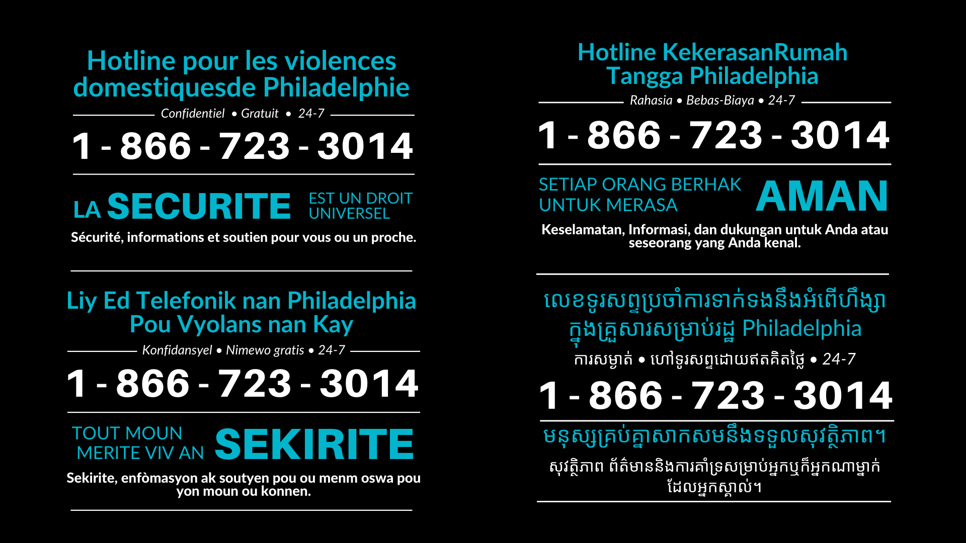 Philadelphia Domestic Violence Hotline Women Against Abuse